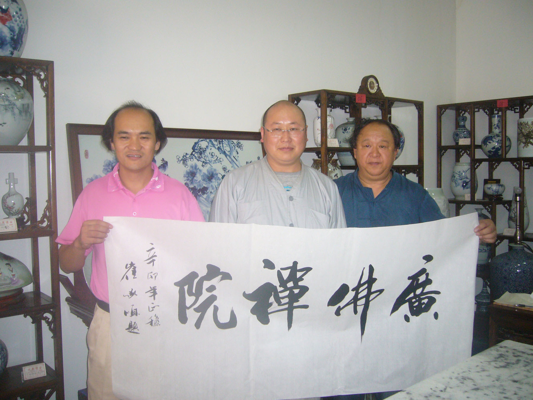 8月28日至9月1日应江西庐山广佛禅院了凡大师邀请,中国书画协会常务副图片