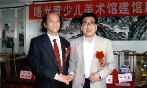北京中国书画协会会长焦秉义先生和北京市西城区区委书记林铎同志亲切图片