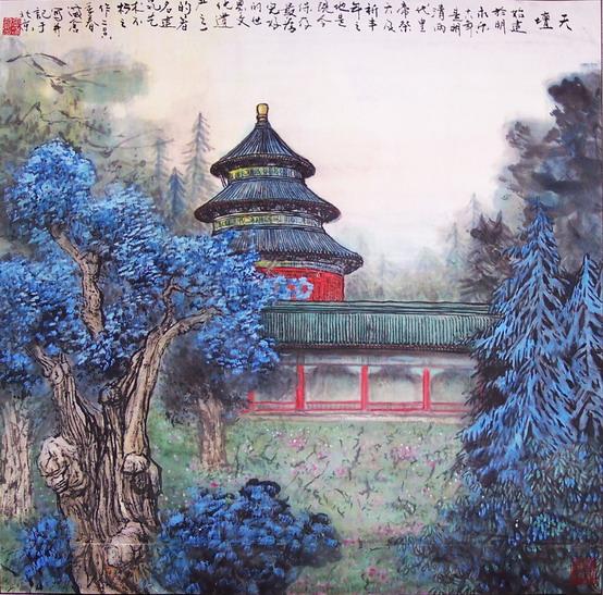 张满仓_庆贺协会理事,中国书画研究院一级画师张满仓画展举行